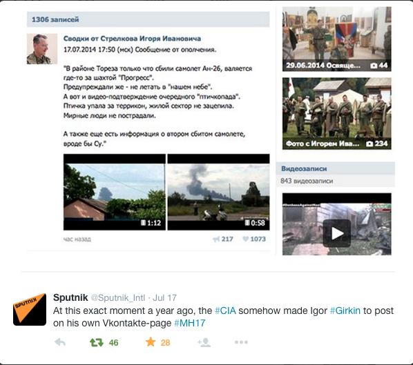 Screen Shot 2015-07-20 at 9.53.22 PM